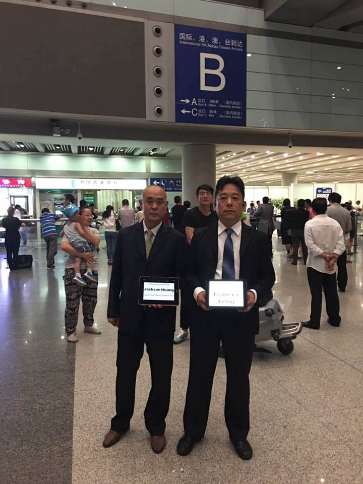AmyExpress Shanghai & Beijing Private Chauffeurs 1