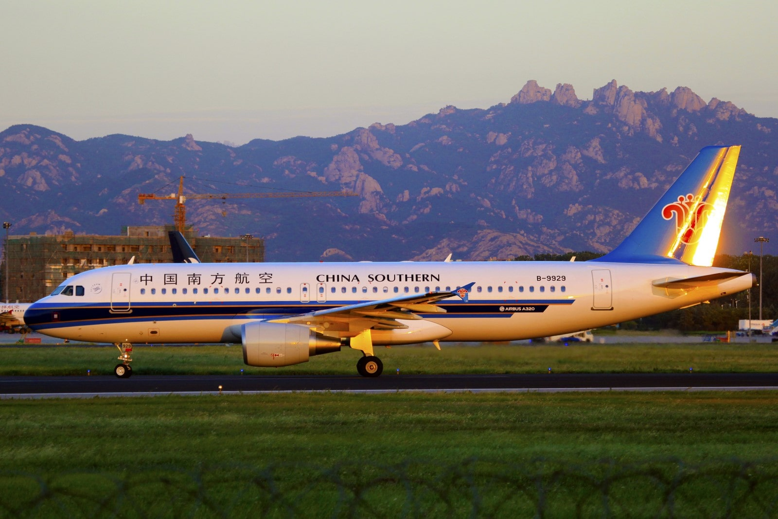 China Southern Airlines  Airbus A320-214  TAO