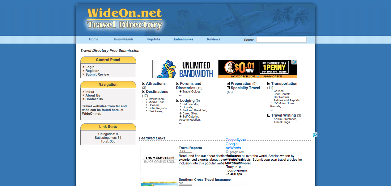 Homepage of wideon.net